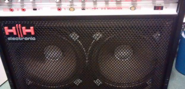 HH amp repair